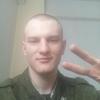 Андрей, 20, г.Белгород