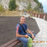 Павел, 55 лет, Стрелец, Самара