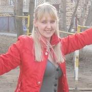 Юлия знакомства пермь девушка