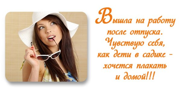 Поздравление на татарском языке картинки с курбан байрамом