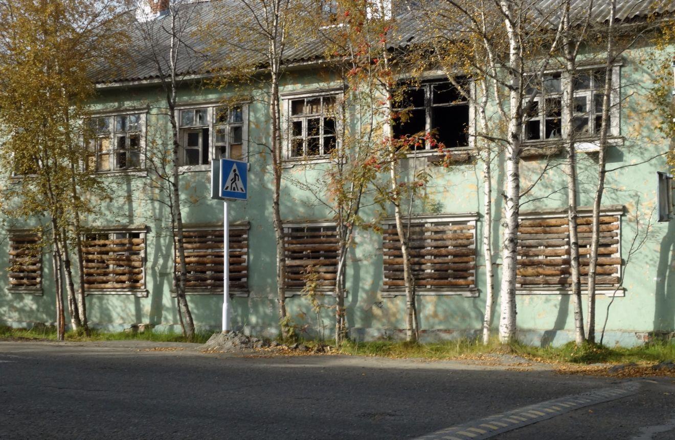 сайт знакомств в городе кировск