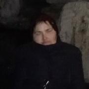 татьяна 48 Краснодар
