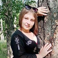 Лидия, 30 лет, Рак, Энгельс