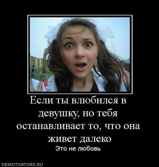 Как сделать так чтобы девушка тебя снова полюбила - СРО Ярославль