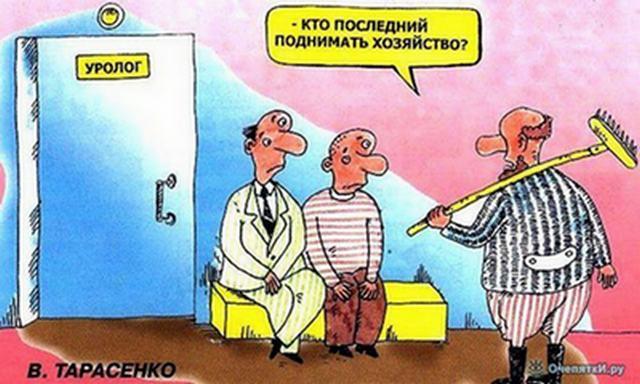 seks-na-prirode-po-russki