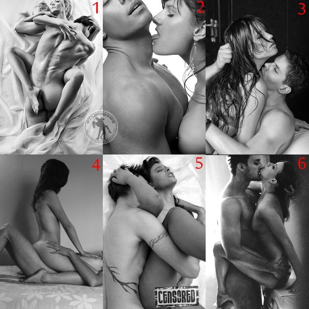 Секс ради удовольствия в екб