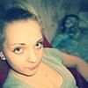 Наталья, 26, г.Лопатино