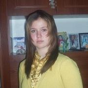 Інна, 25