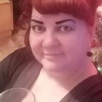 Наташа, 41 год, Водолей, Светлый Яр