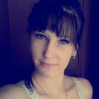 Ася), 28 лет, Овен, Санкт-Петербург