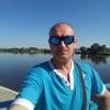 Женя, 43, г.Каменск-Шахтинский