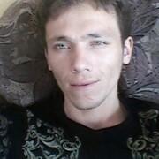 Айдер 33 Ташкент