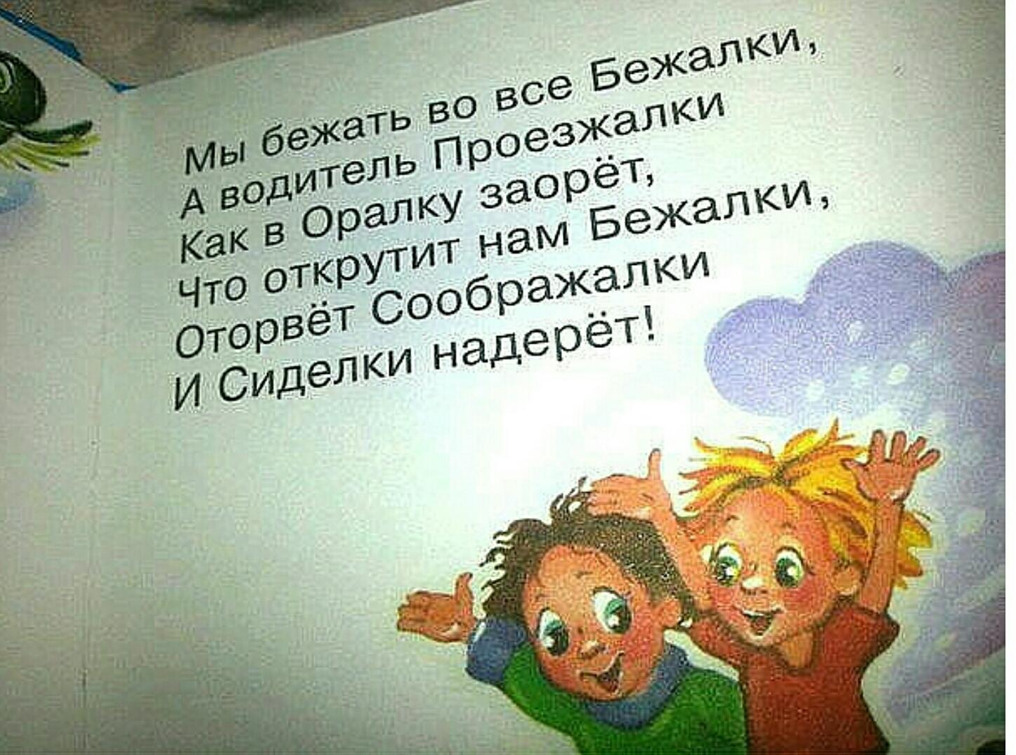 Стихи про фото дети