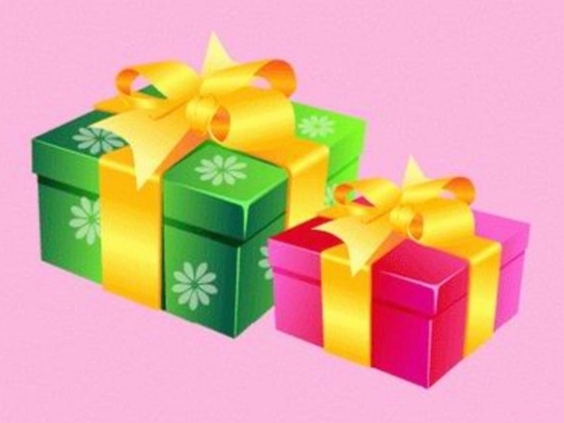 Не отказывайся от подарка
