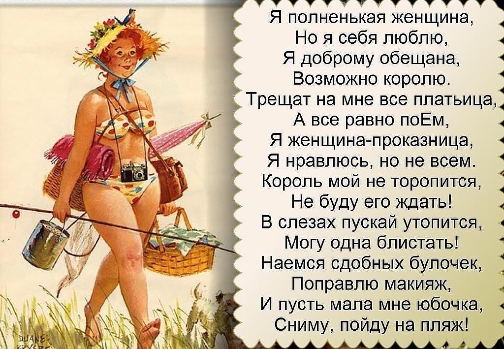 Смешные стихи про возраст