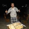 Ruslan, 33, г.Гливице