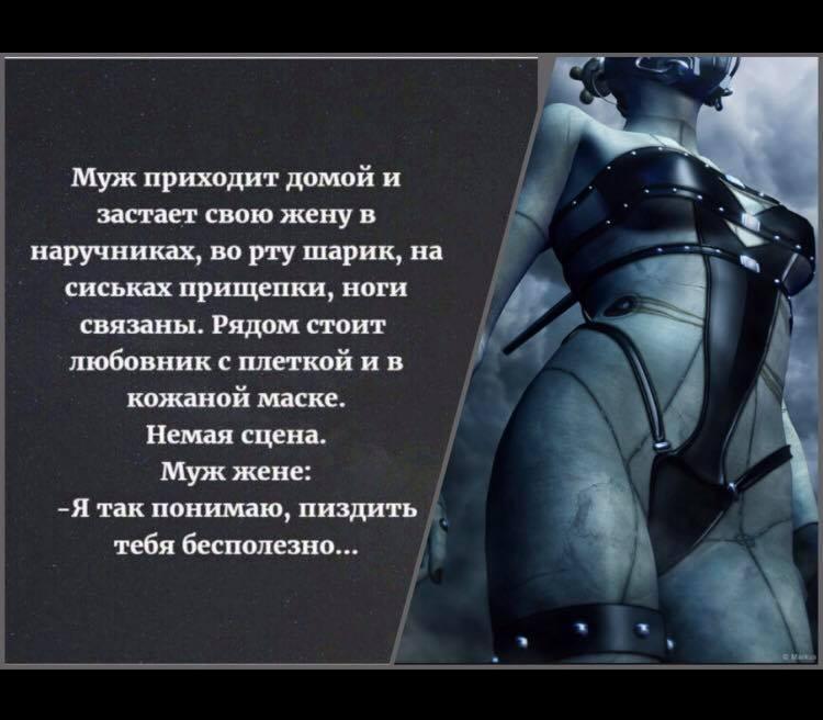 pomog-dovesti-pyanogo-druga-i-trahnul-ego-zhenu-foto-muzhiki-konchayut-na-litso-i-v-rot-devushkam