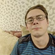 Денис Шафиков 22 Воткинск
