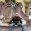 Сергей, 38, г.Weißenfels