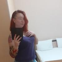 Кристюша, 23 года, Водолей, Кубинка