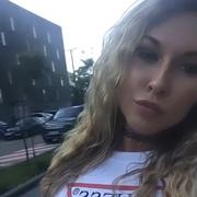 Nati 30 Москва