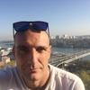 Dima, 32, г.Братислава