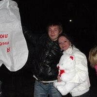 непричём, 31 год, Стрелец, Минск