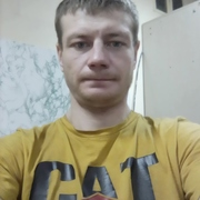 Лучшее имя на свете 30 Новокузнецк
