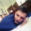 Dorian, 25, г.Ужгород