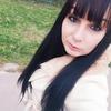 Алина, 22, г.Чернигов