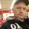 Gheorghe, 44, г.Байонна