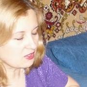 Лиля, 51