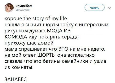 My online ru оргазм