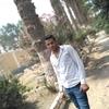 Mohamed, 20, г.Боарнуа