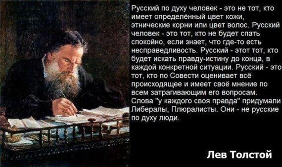 Скорина франциск скорина франциск (георгий) русская портретная галерея
