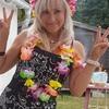 Ольга, 54, г.Azay-le-Rideau