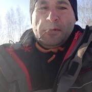 Максим 42 Москва
