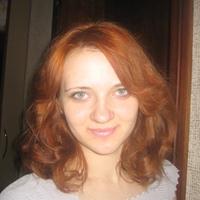 ирина, 30 лет, Лев, Винница