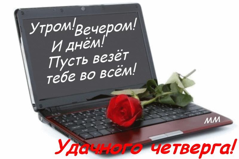 http://f2.mylove.ru/UDB2KT6O1p.jpg