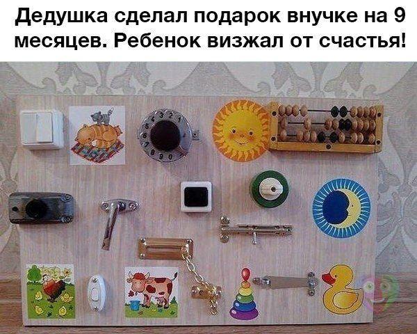Подарки детям 2 года своими руками