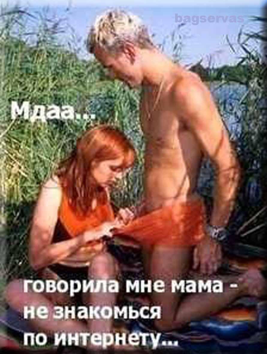 golie-devushka-i-paren-foto