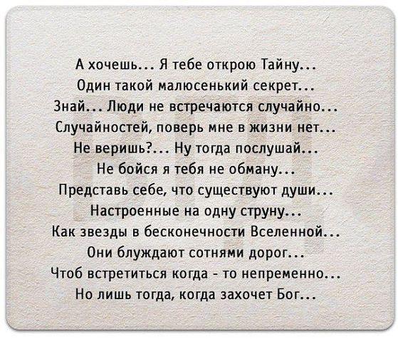 Стих хочу быть той которая тебе нужна