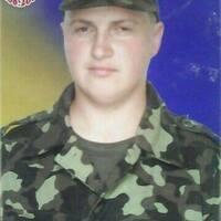 Lazar, 33 года, Козерог, Черновцы