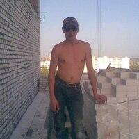 Виталий, 39 лет, Дева, Белая Церковь