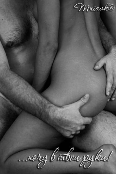 otkrovennaya-eroticheskaya-seks-perepiska
