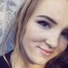 Яна, 18, г.Самбор