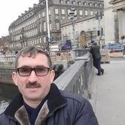 Hafiz 46 Копенгаген