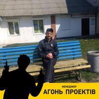 Сергей, 20 лет, Козерог, Ракитное