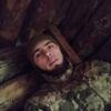 Сергей, 21, г.Авдеевка