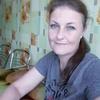 oksana, 39, г.Светлогорск